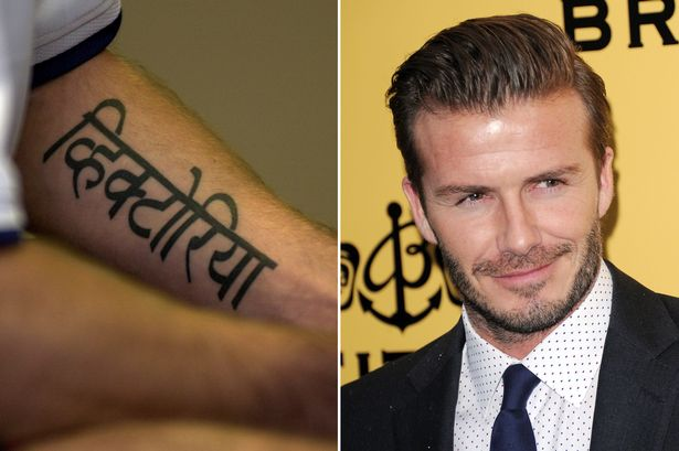 David-Beckham-lower-arm-tattoo-2222398